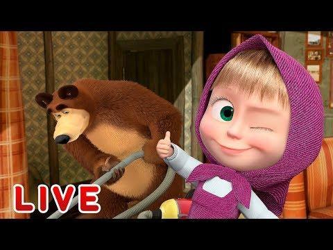 Маша и Медведь - Не скучай - мультики смотри!  Дома вместе!