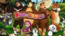 Маша и Медведь смотреть все серии подряд