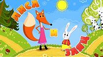 Машины сказки: Лиса и заяц (Серия 3)
